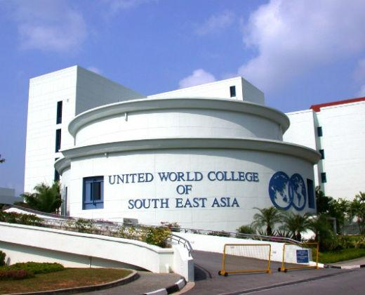 United World College at 1207 Dover Road